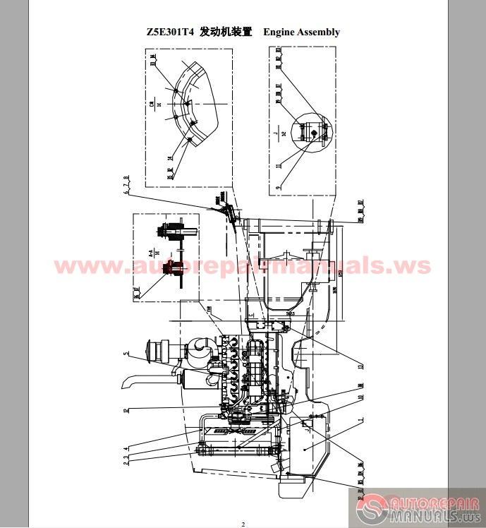 chenggong cg956c parts catalogue