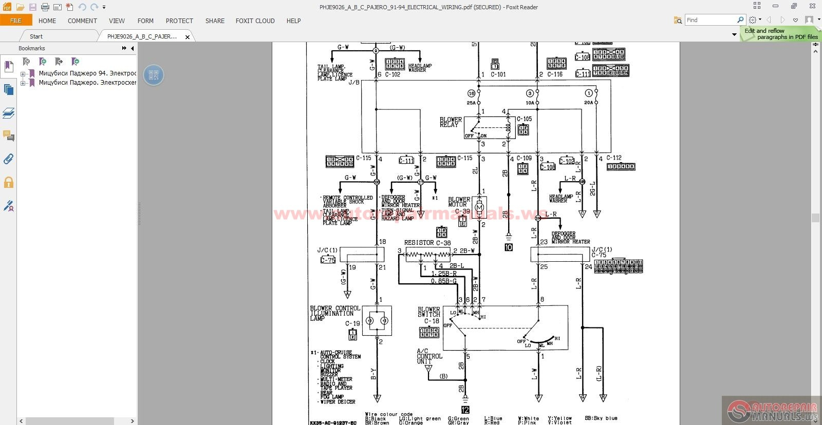 mitsubishi chassis and electrical wiring manual | auto ... mitsubishi space wagon wiring diagram #15