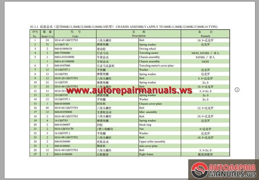 mercury service manual smartcraft dts digital throttle shift dts 14 pin engine connection dts 14 pin engine connection