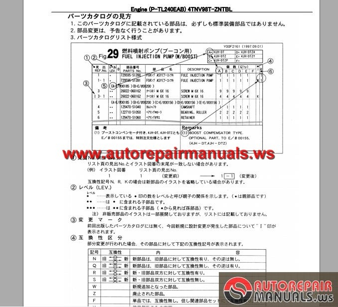 takeuchi track loader engine p tl240eab parts manual. Black Bedroom Furniture Sets. Home Design Ideas