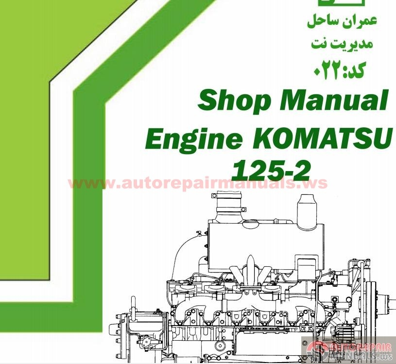 komatsu engine 125 2 shop manual auto repair manual. Black Bedroom Furniture Sets. Home Design Ideas