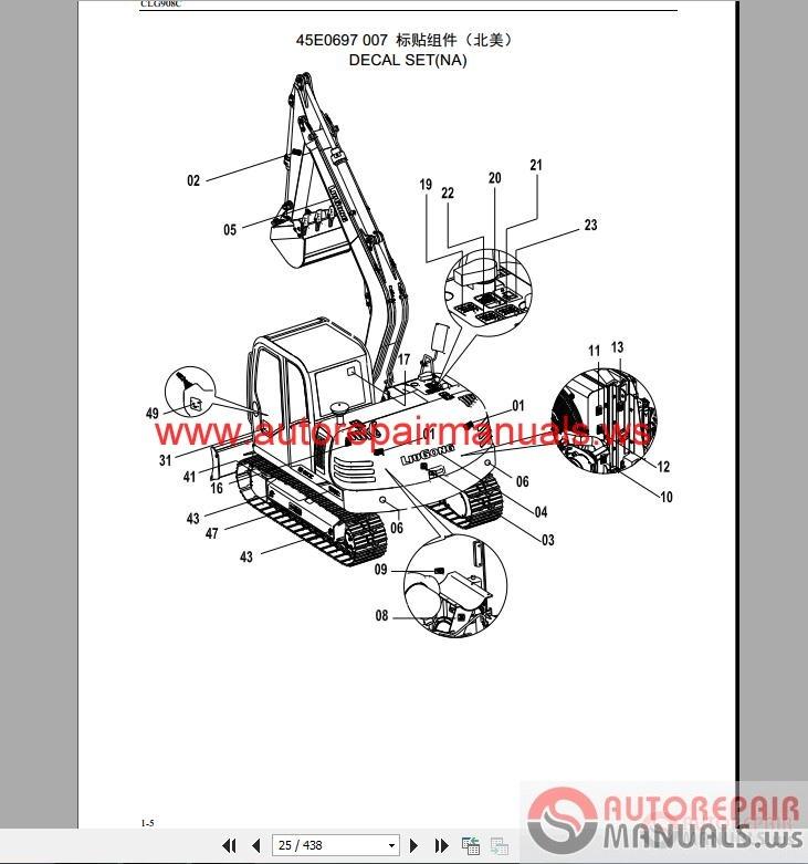 liugong clg908c excavator parts manual