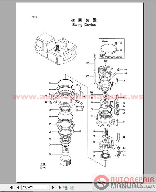 Hitachi Ex120 2 Excavator Parts Catalog Auto Repair
