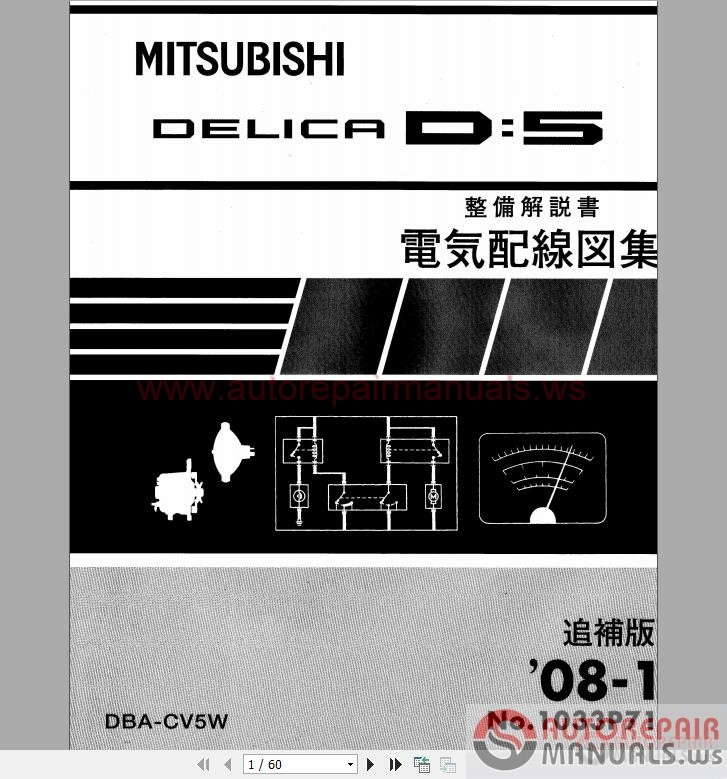 Mitsubishi_Delica_D5_MMCS_Wiring_Diagrams mitsubishi delica d5 mmcs wiring diagrams auto repair manual mitsubishi delica l400 wiring diagrams download at edmiracle.co