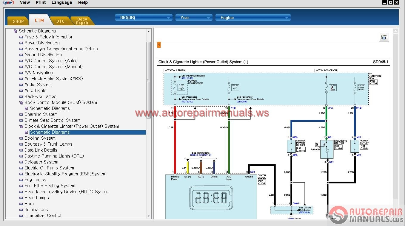 long tractor ignition switch wiring diagram #4 Lawn Mower Switch Wiring Diagram long tractor ignition switch wiring diagram
