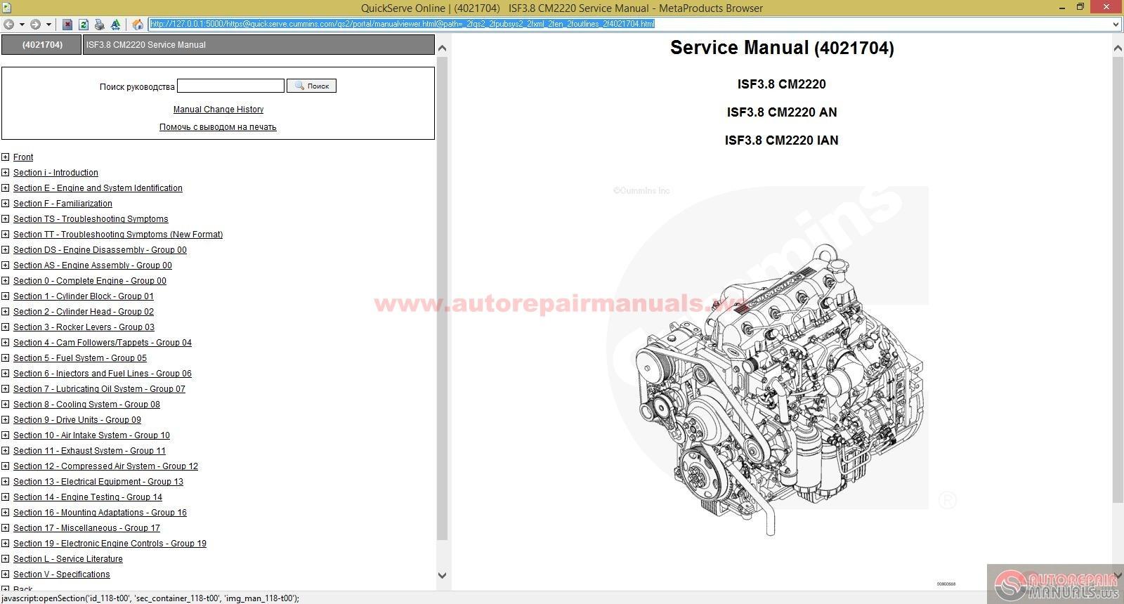 Cummins qsk60 engine manual