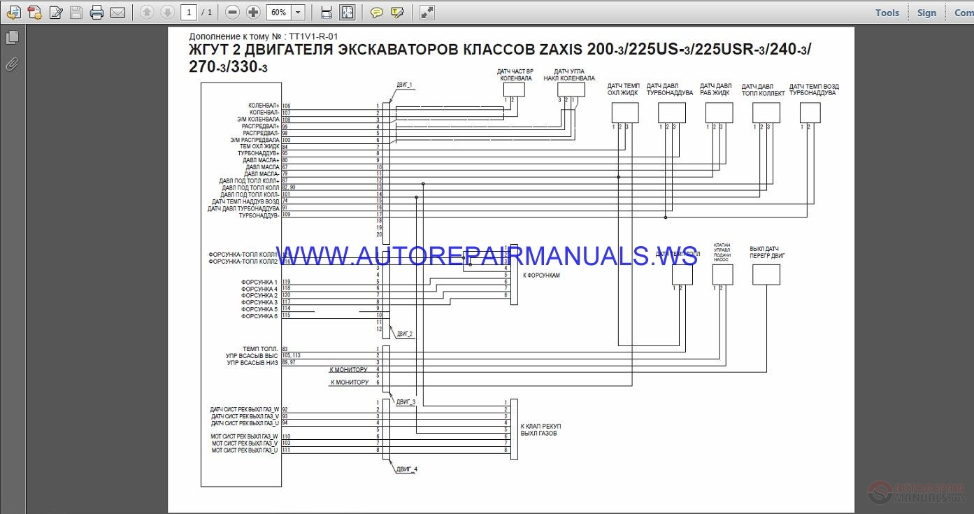 Category Mazda Wiring Diagram Circuit And Wiring Diagram Download