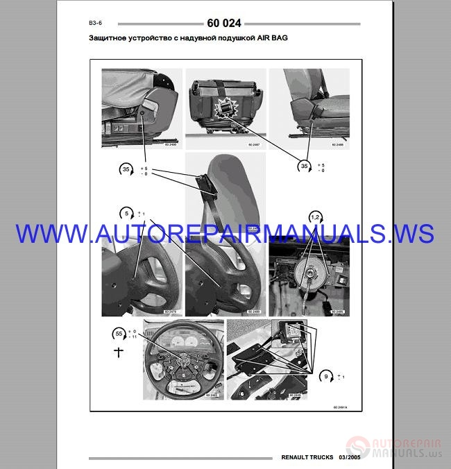Diagram Renault Laguna Wiring Diagram Renault Wiring Diagram Avantime