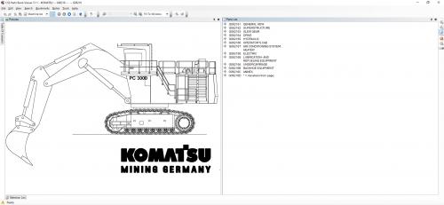 Komatsu-EPC-Linkone-CSS-Parts-Viewer-5.11-04.2020_EU-4.png