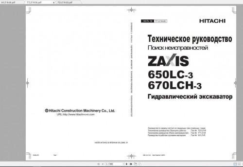 Hitachi-Hydraulic-Excavator-ZX650LC-3-ZX670LCH-3-Shop-Manuals-RU-2.jpg