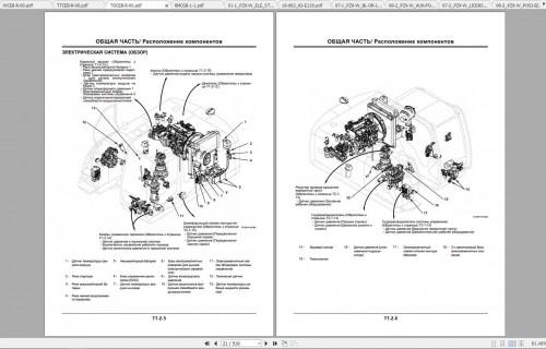 Hitachi-Wheeled-Excavator-ZX140W-3-Shop-Manuals-RU-3.jpg
