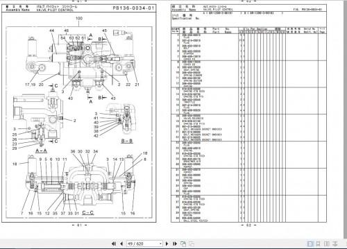 Tadano-Rough-Terrain-Crane-GR-1200XL-3_P1U-2EJ-Parts-Catalog-ENJP-2.jpg