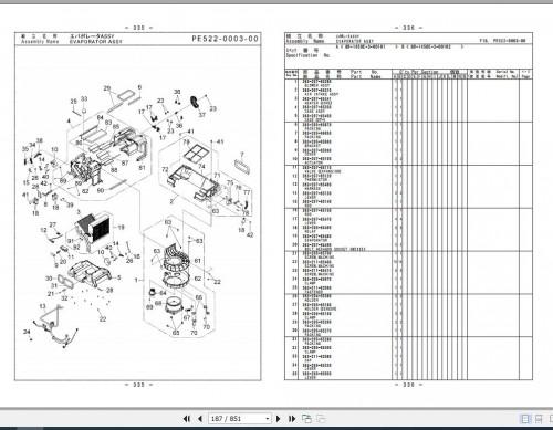 Tadano Rough Terrain Crane GR 1450EX 3 P1 2EJ Parts Catalog EN+JP 3