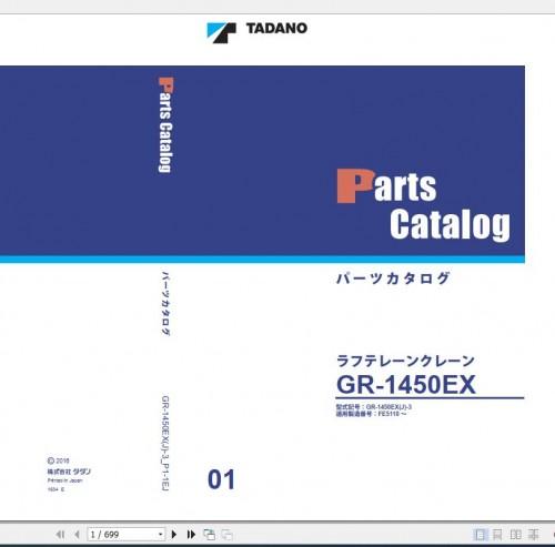 Tadano Rough Terrain Crane GR 1450EX(J) 3 P1 1EJ Parts Catalog EN+JP 1