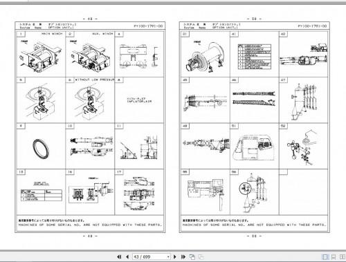 Tadano Rough Terrain Crane GR 1450EX(J) 3 P1 1EJ Parts Catalog EN+JP 2