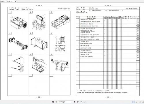 Tadano Rough Terrain Crane GR 1600XL 2 P1(U) 2EJ Parts Catalog EN+JP 2