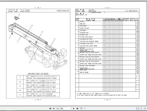 Tadano-Rough-Terrain-Crane-GR-800EX-2_P3-1EJ-Parts-Catalog-ENJP-2.jpg