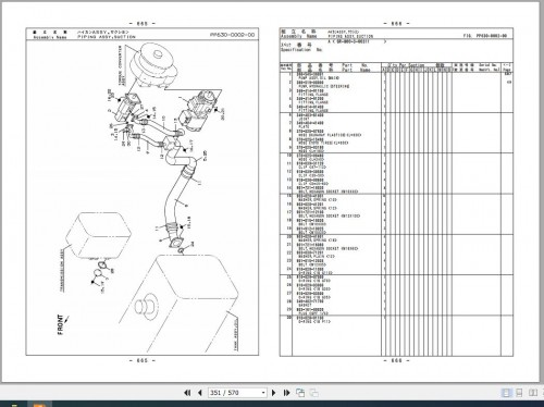 Tadano-Rough-Terrain-Crane-GR-800XL-3_P1U-1EJ-Parts-Catalog-ENJP-3.jpg
