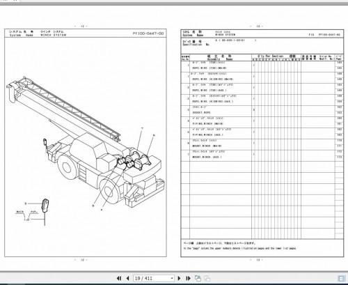 Tadano Rough Terrain Crane TR 600XL 4 P1(U) 1EJ Parts Catalog EN+JP 2