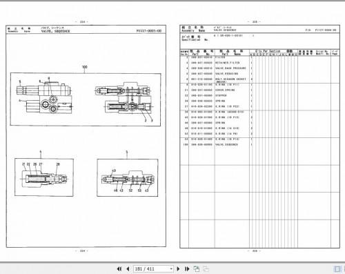 Tadano Rough Terrain Crane TR 600XL 4 P1(U) 1EJ Parts Catalog EN+JP 3