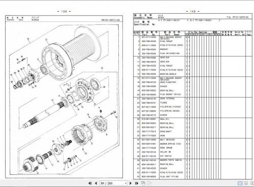 Tadano-Truck-Crane-TT-300XL-1_P1U-2EJ-Parts-Catalog-ENJP-3.jpg