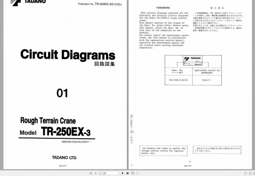 Tadano-Hydraulic-Crane-TR-250E-3-00101-WS93B10-530511-Service-Manual-Diagrams--Parts-Catalog-3.jpg